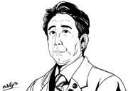 第90代及び96 ~98代内閣総理大臣 安倍 晋三