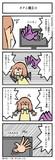 ボクと魔王②(ひろこみっくす-218)