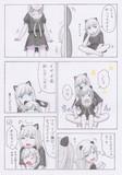 千島棲姫ちゃんと林棲姫ちゃん