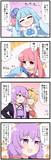 【ボイロ】姉妹愛を羨むゆかりちゃん