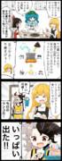 【四コマ】何でも売る潤美ちゃんの4コマ