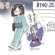 キリシママとサウスダコタちゃん