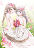 うちの花嫁。