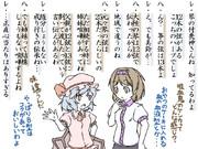 付喪神井戸端譚 [35]
