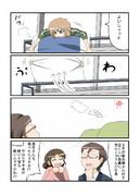 花咲くいろは漫画01