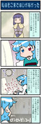がんばれ小傘さん 3548