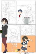 しばふ中学校「掃除の時間」