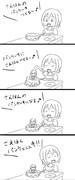 ぱんけーきのうた
