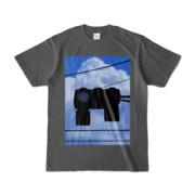Tシャツ チャコール 雲と信号