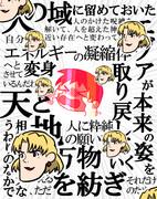 新劇エヴァわかりやすい解説だよ~!