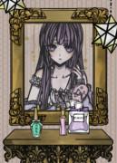 魔女のドレッサー