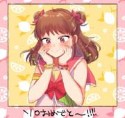 愛海ソロおめ