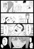 名監督マキマさん②