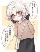 待ち合わせ平戸ちゃん