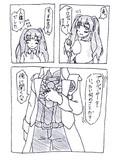 シャニマス漫画2