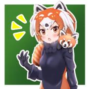 肩乗りレッサーパンダちゃん