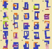 ニコニコタワー ブロックの組み合わせ例(076~100)