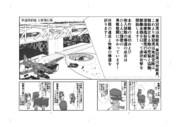 艦これil-2 E-1 出撃!単冠湾航空隊 サンプル 2