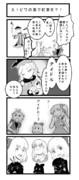 秘神と妖精ズ