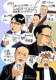 米粒写経談話室9月号