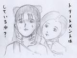 ビアンカとフローラ