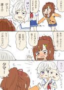 メイタマ漫画『人違い』