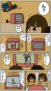 転生テレビくん(1/6)