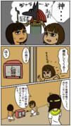 転生テレビくん(2/6)