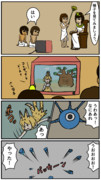 転生テレビくん(3/6)