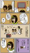 転生テレビくん(4/6)