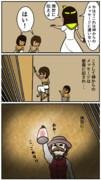 転生テレビくん(5/6)
