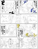 第八駆逐隊+霞「ハンバーグ調理大作戦ッ!!」
