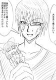 不良に絡まれて傷だらけになるが、RU姉貴人形を守りきった僕(14)