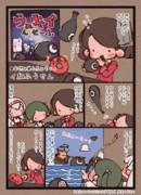 駄菓子屋さんの妄想おもちゃ