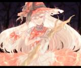 紅夢の魔女