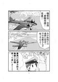 艦これil-2 E-1 出撃!単冠湾航空隊 サンプル 4