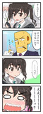 アイマスレビュアーズ