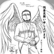 【THE ALFEE】アルフィー桜井賢さんはかっこいいし羽生えていても違和感なく神