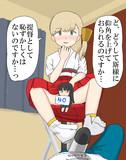 ぬきちん2 神鷹 After route