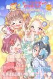 【ヒープリ】みんなで夏祭りっc(^∀^c*)
