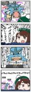 グレイシア推しのユウリちゃん漫画②