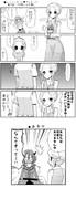 ●ヒーリングっど♥プリキュア第23話 「可愛いは正義」