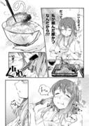 エルフさんが日本で飯を食べる漫画の3話が公開中です