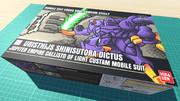 ディキトゥス(光のカリスト専用機) / 16色ドット絵ガンプラ箱絵風3D