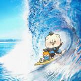 波の日でした