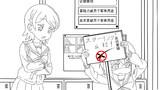 【描画】一个饱受星链之苦准备出门抗议的米拉(スターリンク反対する)