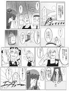 三人の魔女(一人魔法使い)