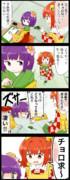 【四コマ】チョロいぞ!あっきゅん!!