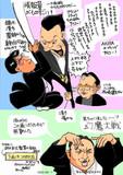 米粒写経談話室8月号