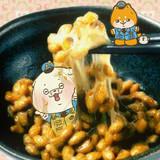 納豆の日でした